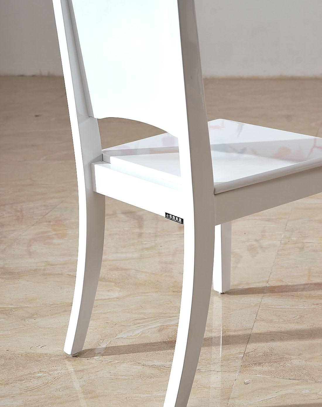 homes家具专场现代简约实木餐椅(两把装)