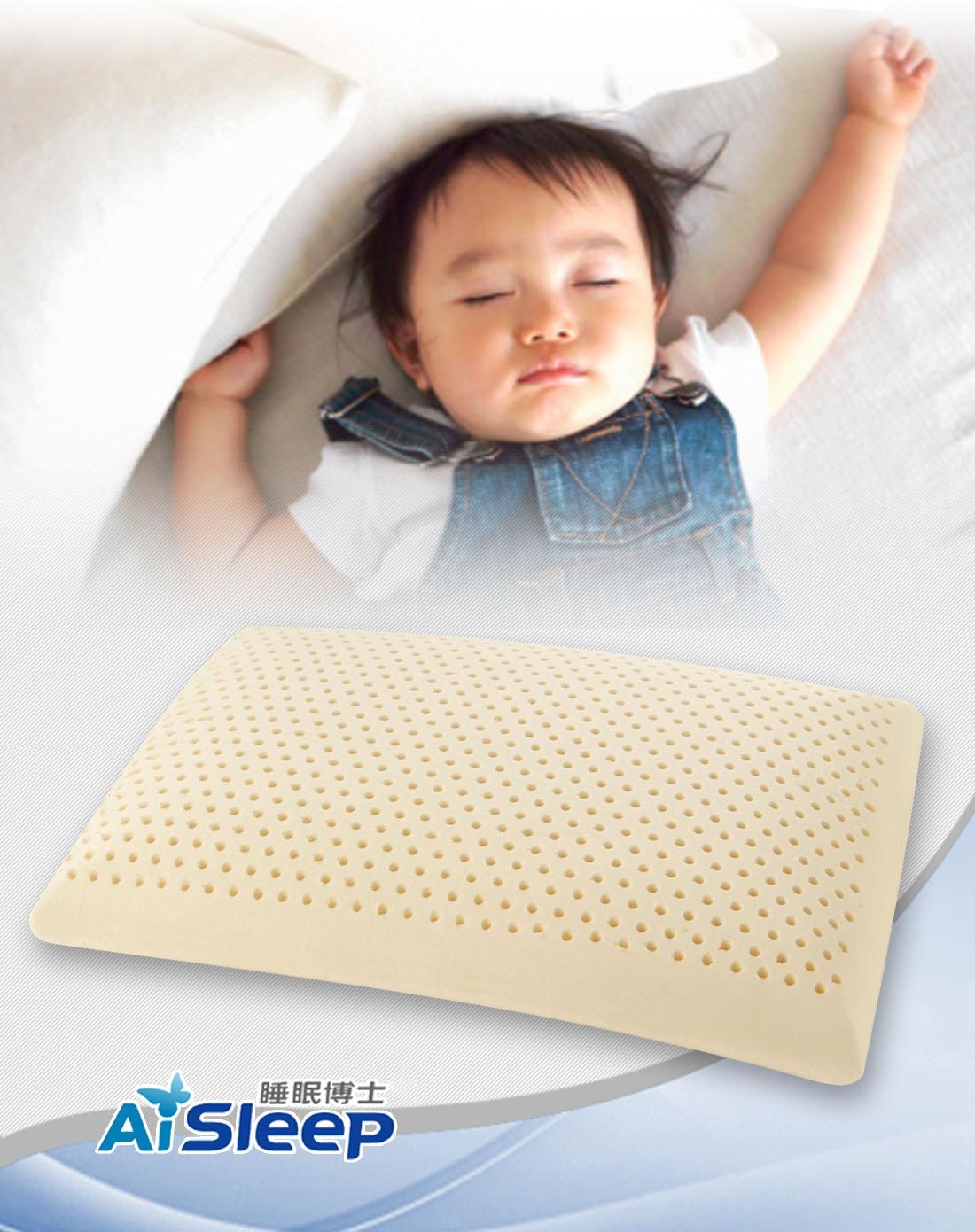 标准型乳胶儿童枕